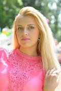 click to         look through Russian women profile: Svetlana 22 y.o.